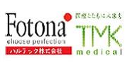 ハルテック(株) / TMKメディカル(株) / Fotona d.o.o.