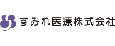 すみれ医療(株)