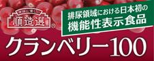 マルカイコーポレーション(株)