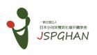 一般社団法人日本小児栄養消化器肝臓学会