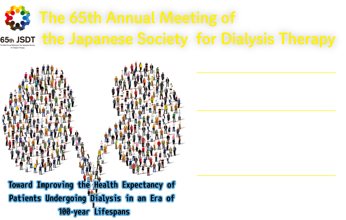 The 65th Annual Meeting of the Japanese Society for Dialysis Therapy